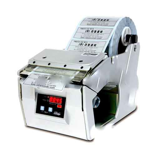 The Label Combi 130 is a cost efficient and robust label dispenser machine available in India with 24*7 aftersales support provided by us.